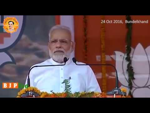Don't Muslim women have right to equality? : Shri Narendra Modi
