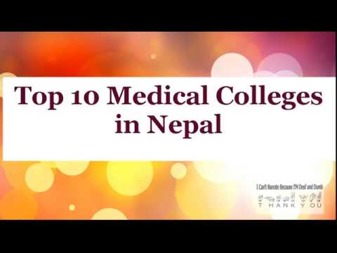 TOP 10 MEDICAL COLLEGES IN NEPAL