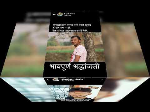 Bhavpurn Shradhanjali 😔😔😔 Tushar Bhai