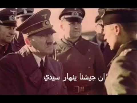 Lebanese forces song -القوات اللبنانية