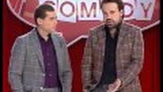 Камеди клаб 2016 Comedy club Ekskluziv У психолога Дует имени  Чехова Премьера