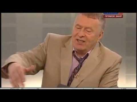 Жириновский об Украине: такой страны никогда не было