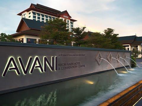 CENTARA HOTEL & CONVENTION CENTRE KHON KAEN 4* - Таиланд, Исан, Кхонкэн   обзор отеля, территория