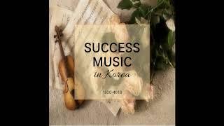 양천구 피아노레슨, 목동 방문피아노, 양천구 바이올린레…