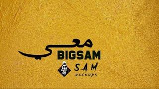 BiGSaM - معي | OFFICIAL AUDIO