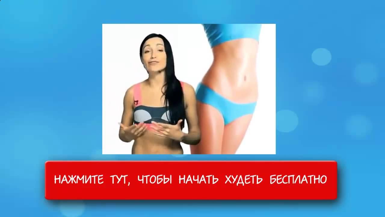 Как очистить организм и похудеть.