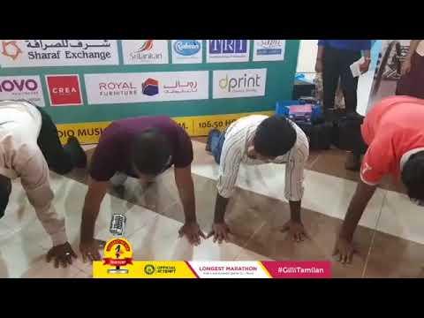 ரேடியோ கில்லியுடன் துபாய் மக்களின் கொண்டாட்டம் | Guinness World Record in Dubai Part -01