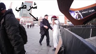 شاب مسلم مُعصب العينين يختبر ما إذا كان الأمريكان يكرهون المسلمين!