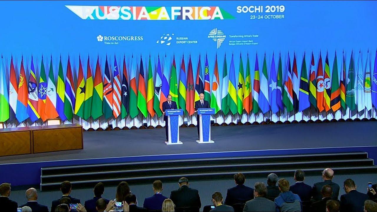 Заявления президентов России и Египта для прессы по итогам саммита Россия – Африка