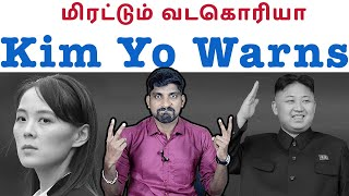 N Korea 2020 Plan | Tamil Pokkisham | Vicky | TP