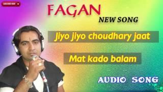 DJ MIX Fagan New Song 2016 | Rajasthani Holi Songs | Audio Jukebox | 2016 | Marwadi Fagun Songs