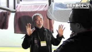 天野 尚×すみだ水族館 自然水景のすべて vol.1 thumbnail