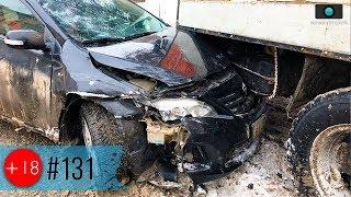 🚗 Новая подборка аварий, ДТП, происшествий на дороге, январь 2019 #131