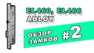Настройка и устройство врезного электромеханического замка ABLOY EL460, EL466 для профильных дверей(В наличии на http://www.e-fapim.ru/ Оптом и в Розницу, с доставкой по всей России Электромеханический замок EL460 для..., 2013-10-24T10:14:20.000Z)