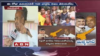 JC Diwakar Reddy Predicts Chandrababu Governance Again in 2019 | Face to Face | ABN Telugu