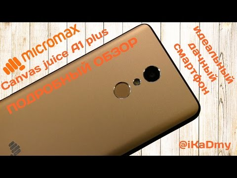 Micromax Canvas Juice 4G Video clips - PhoneArena