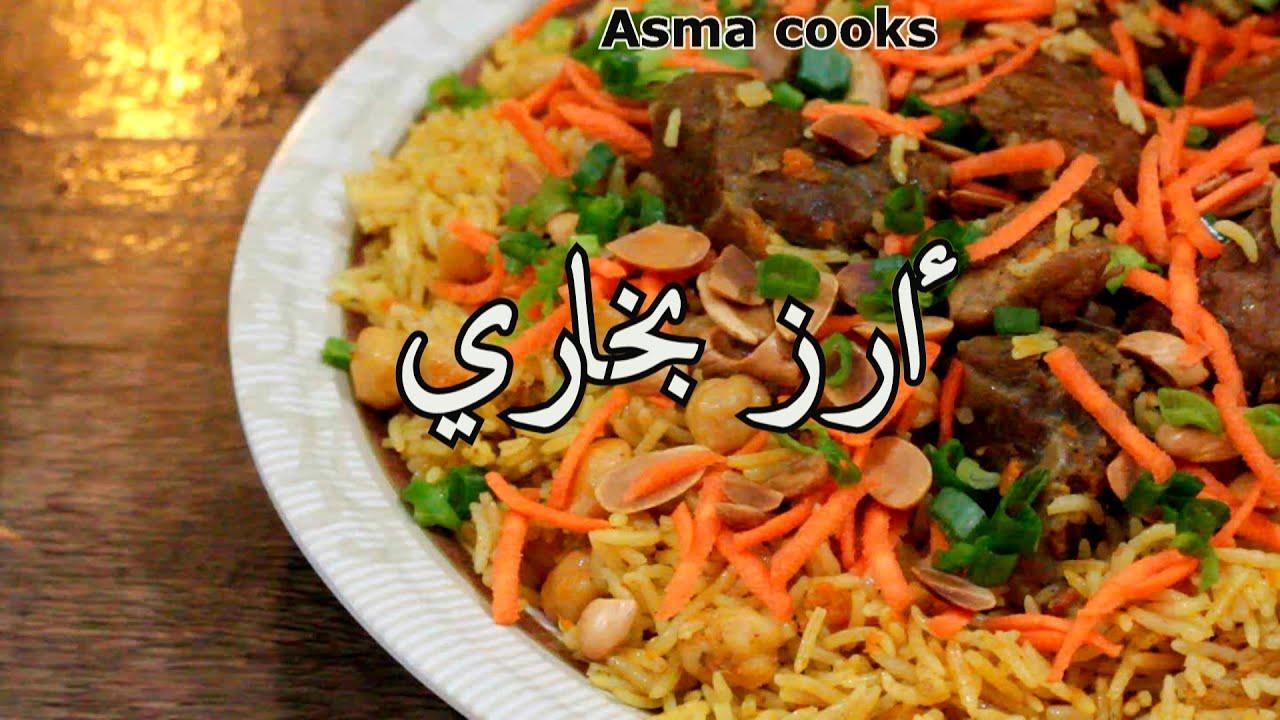 طريقة عمل أرز البخاري موقع مصادر 14