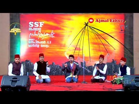 ഖാവാലി First prize Mahfoos kamal SSF State Sahithyolsav 2017