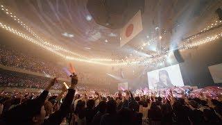 アイカツ!ミュージックフェスタ in アイカツ武道館 Day1 & 2 ダイジェスト映像 thumbnail