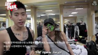 Jay Park TV (Ep. 3) [рус.саб]