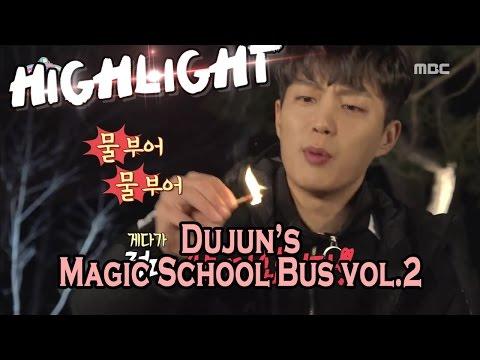 [ENG SUB_HIGHLIGHT Live] Dujun's Immortal Matchstick 20170401
