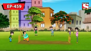 The Cricket Match | Nut Boltu | Bangla Cartoon | Episode - 459