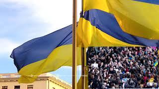Мы победим! Украина должна выстоять
