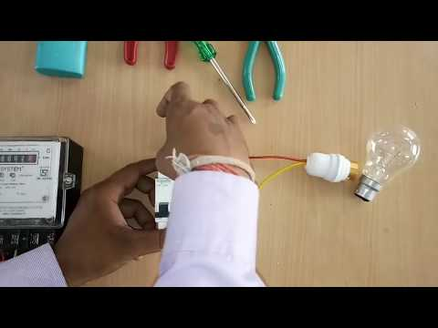single phase energy meter || METER WIRING CONNECTION || बिजली मीटर का कनेक्सन ||  meter connection