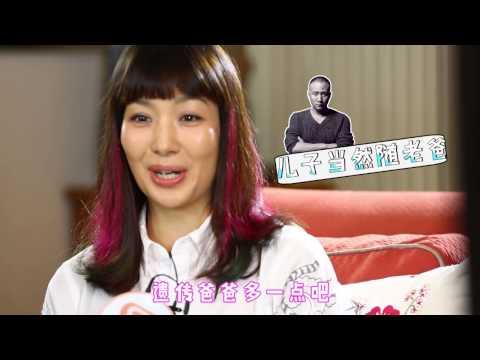 《星妈的萌料》第1期: 胡军老婆不满刘烨, 康总秘密私物大公开【芒果tv官方版】
