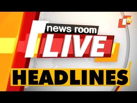 4 PM Headlines 13 June 2019 OdishaTV