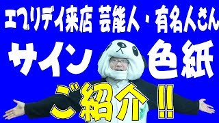 2月の企画・第2弾!!!! 宇宙人後輩vs熊猫さん、7日間でどっちの動...