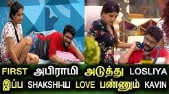 Download bigg boss tamil kavin mp3 free and mp4