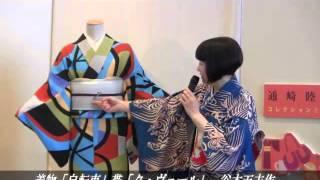 東大阪市民美術センターでは、通崎睦美選展を開催。6月1日、通崎さん...