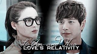 Love's Relativity ||  К черту любовь