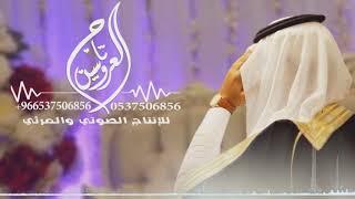 شيله ملكه باسم احمد افرحو في ملكته يالحاضرين شيله حماسيه بدون موسيقى 2019 قابله لتعديل