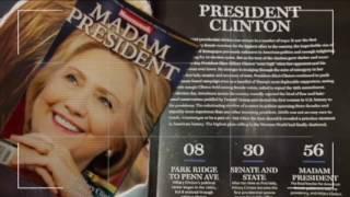 Не ищите женщину  сенсационный триумф Дональда Трампа  Факты недели, 13 11