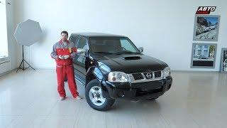 Nissan NP300. Стоит ли брать? | Подержанные автомобили