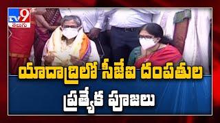 CJI NV Ramana offers prayers at Yadagirigutta temple - TV9