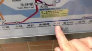 Gambar cover Hong Kong MTR map