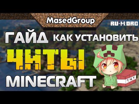 Моды для Minecraft (Майнкрафт) , , , ,