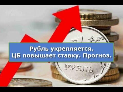 Ставки прогнозы рубля ставки налога на транспорт казахстан 2012