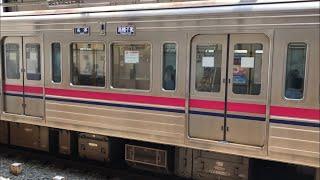 【日立IGBT】京王7000系7423F(2連車)走行音・前面展望 / Keio-7000 sound