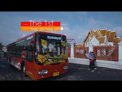 Hop On Hop Off Bangkok by Giants City Tour Teaser1