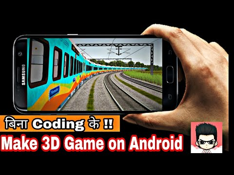How To Make 3D Game On Android Without Coding | How To Make Game On Android