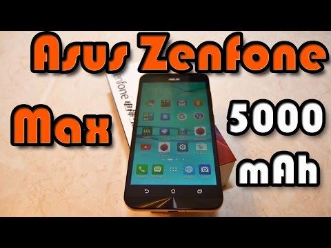 Asus Zenfone Max - распаковка и визуальный осмотр смартфона с батареей 5000мАч. Unboxing