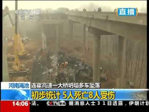 Xe tải chở pháo hoa phát nổ đánh sập cầu cao tốc Trung Quốc-saigonnews.vn