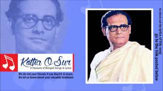 Bose achi potho cheye by Hemanta Mukherjee from Sap Mochan 1955