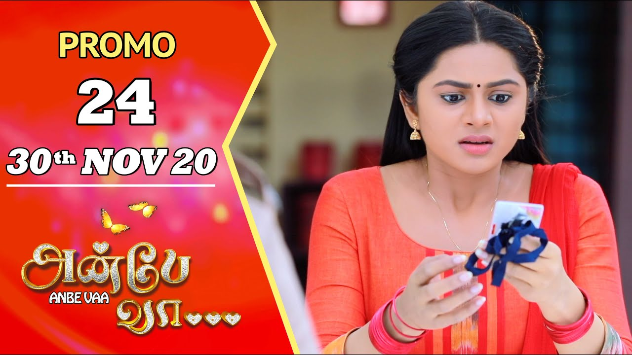 ANBE VAA Promo | Episode 24 Promo | அன்பே வா | Virat | Delna Davis | SunTV Serial | Saregama TVShows