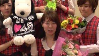 オフロナイトニッポン番組HP : http://ofuronight.com/ おふろアイドル...
