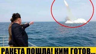 В КНДР успешно испытали новую систему ПВО  Новости Северная Корея